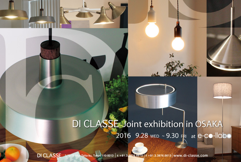 DI CLASSE Joint exhibition in OSAKA